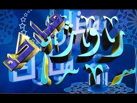 Pashto Trana Masrori Agha Dagha Miyasht Da Di Rozhi