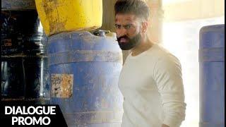 ROCKY MENTAL ● Dialogue Promo ● Parmish Verma ● Latest Punjabi Film 2017
