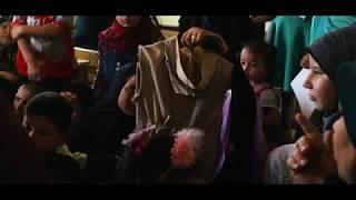 بنك مصر يطور مدرسة سنوفر الابتدائية ويرسم البسمة على وجوه نحو 1800 طفل في محافظة الفيوم