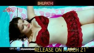 Madhurima hot Bikini in Veta telugu movie Srikanth,Tarun
