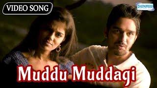 Muddu Muddagi Song - Paraari Kannada Hot songs