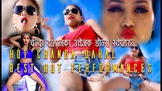 चन्दा दाहालका उत्तेजक डान्स स्टेपहरु || Best  Nepali Hot Dance Performances || Hot Chanda Dahal