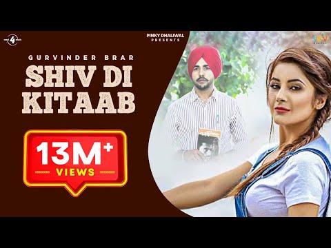 Xxx Mp4 New Punjabi Songs 2015 SHIV DI KITAAB GURVINDER BRAR Punjabi Songs 2015 3gp Sex