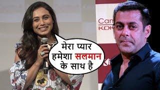 Salman Khan Gets SUPPORT Before His Blackbuck Case Hearing From Rani Mukherjee
