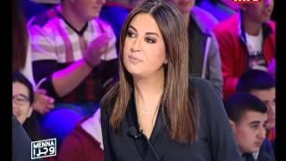 Menna وجر  - #MWJ - Episode 2 - رادار... منا وجر...- 14/01/16