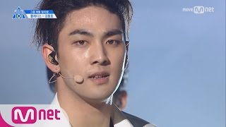 PRODUCE 101 season2 [단독/직캠] 일대일아이컨택ㅣ강동호 - BTS ♬상남자_2조 @그룹배틀 170421 EP.3