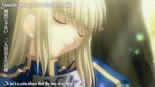 Fate Stay Night Ending 24 (Kimi to no Ashita)