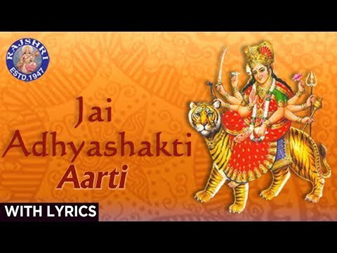 Xxx Mp4 Jai Adhyashakti Ambe Maa Ni Aarti With Lyrics Sanjeevani Bhelande जय आद्यशक्ति Gujarati Aarti 3gp Sex