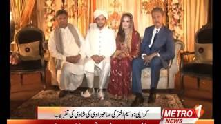 waseem akhtar daughter married