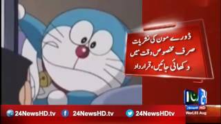 24 Breaking: Resolution submitted to ban Doraemon cartoon