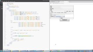 0816 HTML input datetime local _ 輸入日期時間