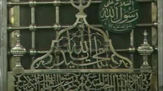 Al Burdah Exclusive recording from 2005 Arabic Seminar USA  Islamic Naat Group