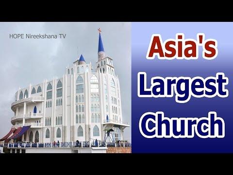 Asia's Largest Church   Sumi Baptist Church Zunheboto - Nagaland   HOPE Nireekshana Tv