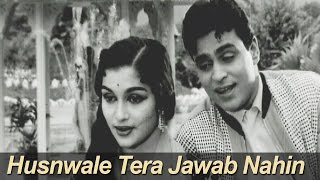 Husnwale Tera Jawab Nahin - Rajendra Kumar, Asha Parekh, Gharana Song