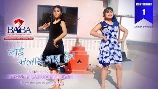 Nai Malai Thaha Chhaina    Contestant No. 1