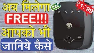 100% JioFi Cashback Offer | Get JioFi Free | First On Technical Monk | Hindi/Urdu