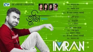 Imran new song mp3