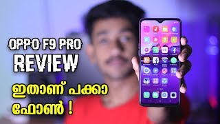 OPPO F9 PRO Review Malayalam