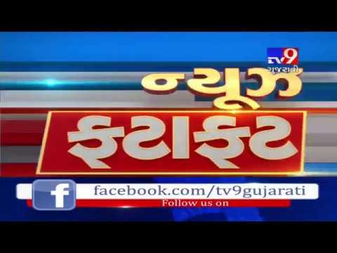 Xxx Mp4 Top News Stories From Gujarat 16 01 2019 3gp Sex
