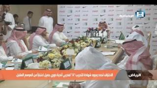 أخبار الرياضة - فضائح جديدة تتوالى حول الطرق التي انتهجتها قطر لاستضافة مونديال 2022