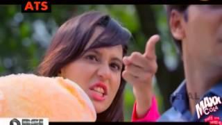 Angry Sabila Nur ! She is Sexy ! 2016