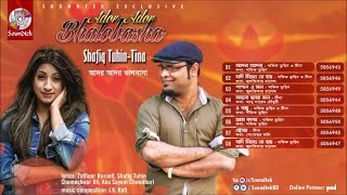 Shafiq Tuhin, Tina - Ador Ador Bhalobasha | Full Audio Album | Soundtek