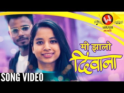 Xxx Mp4 Mi Jhalo Diwana Original Song Marathi Koli Love Songs Rajneesh Patel Dhruvan Moorthy Sunny G 3gp Sex