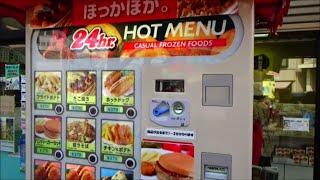 Japanese interesting vending machines