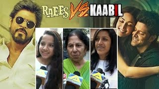 RAEES Vs KAABIL PUBLIC REVIEW | Shahrukh Khan Vs Hrithik Roshan BLOCKBUSTER HIT Of 2017