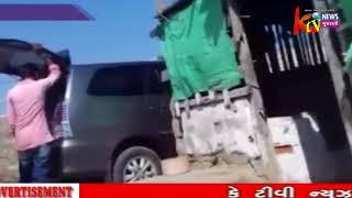 GANDHI DHAM MITHAPOT GAM MA BUTLEGRO NI FARIYAD KARI  CHATA POLICE TARA AE KOI PAGLA LEVAYA NATHI