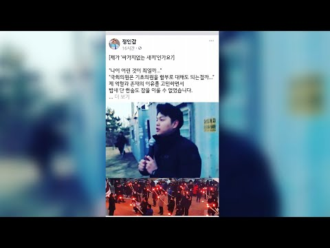 Xxx Mp4 싸가지없는 XX 이학재 국회의원 폭언 논란 연합뉴스TV YonhapnewsTV 3gp Sex