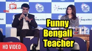 Sourav Ganguly About Bengali Teacher | Funny Moment | Surf Exel - Daag Acche Hai