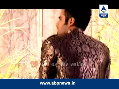 Viren and Jeevika romantic dance at his sister s Sangeet ceremony