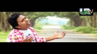 Bangla song একলা প্রহর কাটে না আর