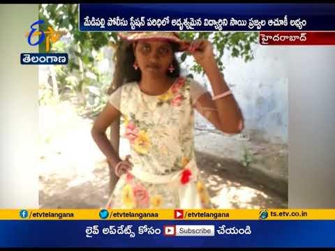 Xxx Mp4 Missing Girl Sai Prajwala Found Safe At Medipalli Hyderabad 3gp Sex