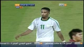 السعودية Vs هونج كونج هدف السعودية هدف ناصر الشمراني