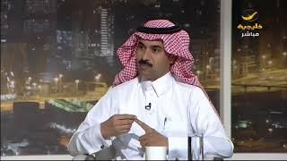 """إنضمام سوق الأسهم السعودية لمؤشر """" فوتسي راسل """" ينقلها للعالمية"""