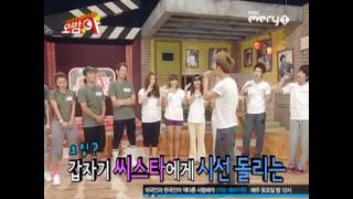 SISTAR and INFINITE Part 1