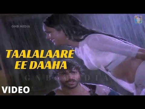 Archana Kannada Hot Rainy Video Song || Taalalaare Ee Daha || Ravichandran Hit Songs Full  HD