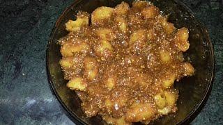 Khatta Meetha Amla Achar | Khatta Meetha Gooseberry Pickle | Gooseberry with Jaggery Pickle .