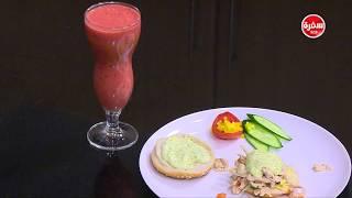 سندوتش شرائح دجاج - كوكتيل الفواكه بشربات الفراولة | سندوتش وحاجة ساقعة (حلقة كاملة)