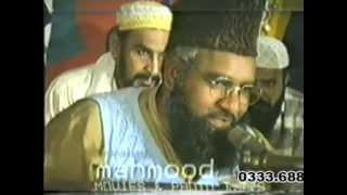 Ummat Ko Bkhsh wane Ke Liye Sarkar  saw  Aain Gay Badruddin Badar