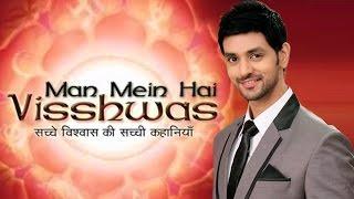 Confirmed! Shakti Arora To HOST Sony TV's Mann Mein Hai Vishwas