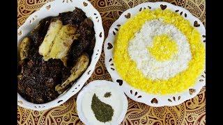 مرغ شکم پر ملس و خوشمزه مجلسی | Special Persian Stuffed Chicken Recipe  - Eng Subs