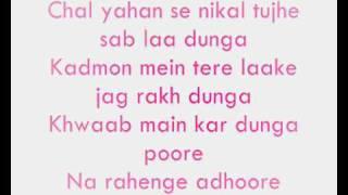 Sheila ki Jawani (Full Song) - with LyriCs