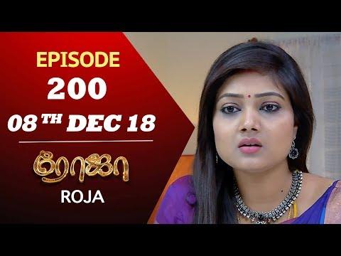 Xxx Mp4 ROJA Serial Episode 200 08th Dec 2018 ரோஜா Priyanka Sibbu Suren Saregama TVShows Tamil 3gp Sex