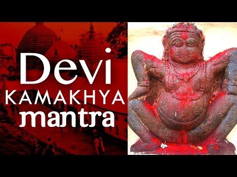 Xxx Mp4 Kamakhya Devi Beej Mantra 108 Times Kamakhya Devi Mantra Vashikaran Mantra Durga Devi Mantra 3gp Sex