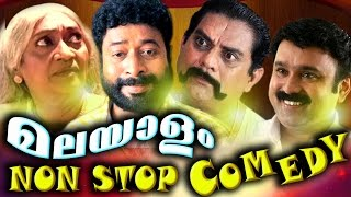 Superhit Malayalam Nonstop Comedy Scenes   Malayalam Hit Non Stop Comedy   Malayalam Comedy Movies