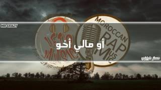 MR CRAZY-VALIDE lyrics Video HD