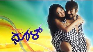 Dhool 2011 New Kannada Free Online Movie | Yogesh | Aindrita Ray | Prakash Raj